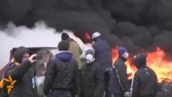 أخبار مصوّرة 23/01/2014: من ضحايا الاشتباكات في أوكرانيا إلى تقديم المساعدة إلى الأسر النازحة في غرب أفغانستان
