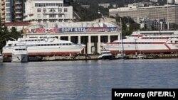 Порт Ялты, Крым