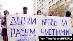 Россияда рус бўлмаганларга қарши миллатчилик кайфиятлари пасаймаëтир.
