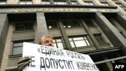 Konstitusiyaya dəyişikliklərə etiraz, Moskva, 21 noyabr 2008
