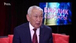 Дубанаев: Аксыга курал алып барбайт элем...