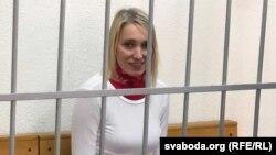 Суд над Натальей Херше, Минск, Беларусь, 19 сентября 2020 года