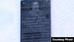 Памятная доска в честь Мустафы Давидовича в Бахчисарае