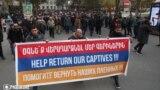 Акция протеста перед зданием посольства России, 29 ноября 2020 г․