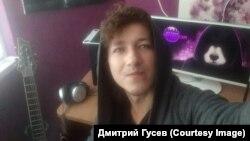 Программист Дмитрий Гусев