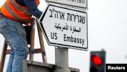 گفتوگو با علی صدرزاده، تحلیلگر امور خاورمیانه، درباره افتتاح سفارت جدید آمریکا در اورشلیم
