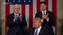 Прв говор на Доналд Трамп во Конгресот