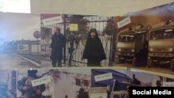 Ukraina Yuqarı Radasında «Qırım – Ukrainadır» fotosergisi