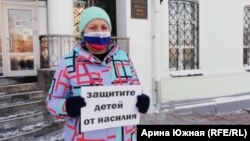 Пикет у прокуратуры Омской области 4 февраля