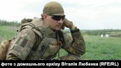 Оборонець Донецького аеропорту Віталій Любенко. Фото із особистого архіву
