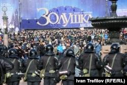 Антикорупційний мітинг у Москві, 26 березня 2017 року