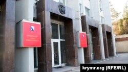 Правительство Севастополя, иллюстрационное фото