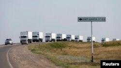 Ռուսաստան - Օգնություն տեղափոխող բեռնատարների շարասյունը Ռոստովի մարզում, 14-ը օգոստոսի, 2014թ․
