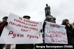 Участники акции работников психиатрических больниц им. Ю. В. Каннабиха (ПКБ №12), №14 и 15, 2016 год