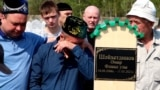 GRAB - 'Modest, Patient Boy' Killed In Kazan Shooting Laid To Rest