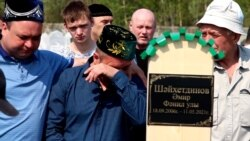 'Modest, Patient Boy' Killed In Kazan Shooting Laid To Rest