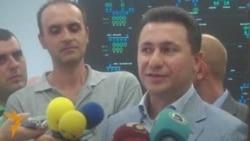Премиерот Груевски за изјавата на Фуере
