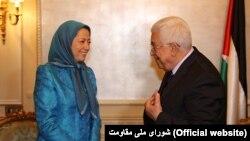 مریم رجوی در کنار محمود عباس