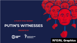 Washington's National Press Club will screen 'Putin's Witnesses' on January 16