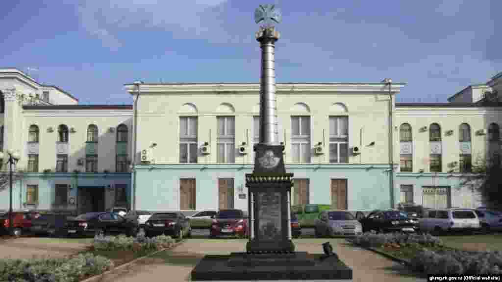 Проект пам'ятника «Ополченню всіх часів» у Сімферополі, 29 жовтня