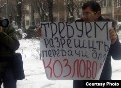 Активист оппозиции Ерлан Калиев проводит одиночный пикет у здания ДКНБ. Алматы, 16 февраля 2012 года.