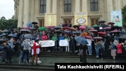 Акция солидарности в Кутаиси