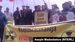 Участники митинга.