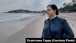 Сьвятлана Гарда