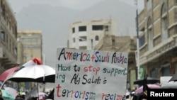 تظاهرة نسوية في مدينة تعز اليمنية تطالب بوقف دعم نظام الرئيس علي عبد الله صالح