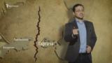 Боспорское царство: игра престолов | Истории об истории (видео)