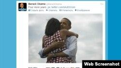 Fotografia e Obamës në Twitter