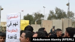 جانب من تظاهرة البصرة
