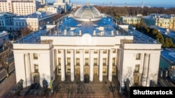 Здание парламента Украины в Киеве