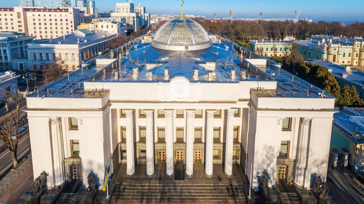 Совет согласовал рассмотрение «антиколомойського закона» по сокращенной процедуре
