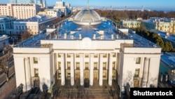 23 квітня депутати розглядали правки до законопроєкту про банки у режимі відеоконференції
