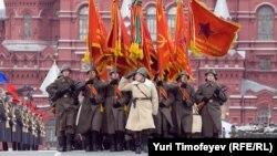 Кызыл мәйдандагы парад күренеше