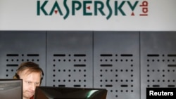Kaspersky Lab products are widely used in U.S. homes, businesses, and government agencies. (file photo)