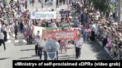 Парад в радянських традиціях на честь дня міста у Ясинуватій