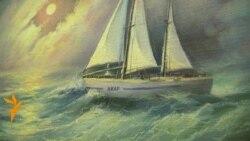 Моряки згадують, як ходили навколо світу