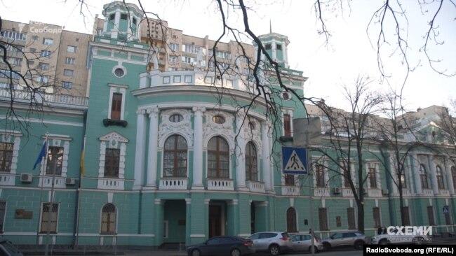 Національна академія аграрних наук України