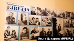 """Доска почета в редакции """"Биробиджанер штерн"""""""