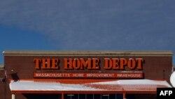 Магазин торговой сети Home Depot в Бостоне.