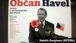 """Afișul filmului """"Cetățeanul Havel"""""""