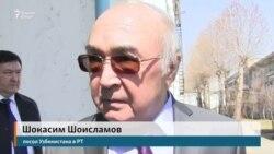 Посол Узбекистана: Я за смягчение визового режима с Таджикистаном