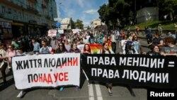 Марш рівності в Києві, 12 червня 2016 року (ілюстраційне фото)