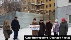 Пікет у Новосибірську