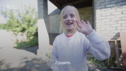 Без мирного неба. П'ятирічна Тома виросла на війні – відео