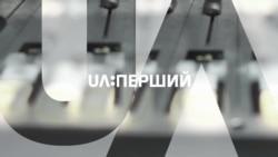 «Схемы»: крымский газ, Медведчук и его партнер из России (видео)