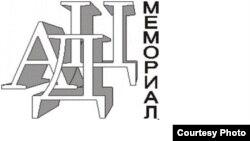 """Логотип """"Антидискриминационного центра """"Мемориал"""""""