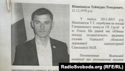 Теймураз Нішніанідзе